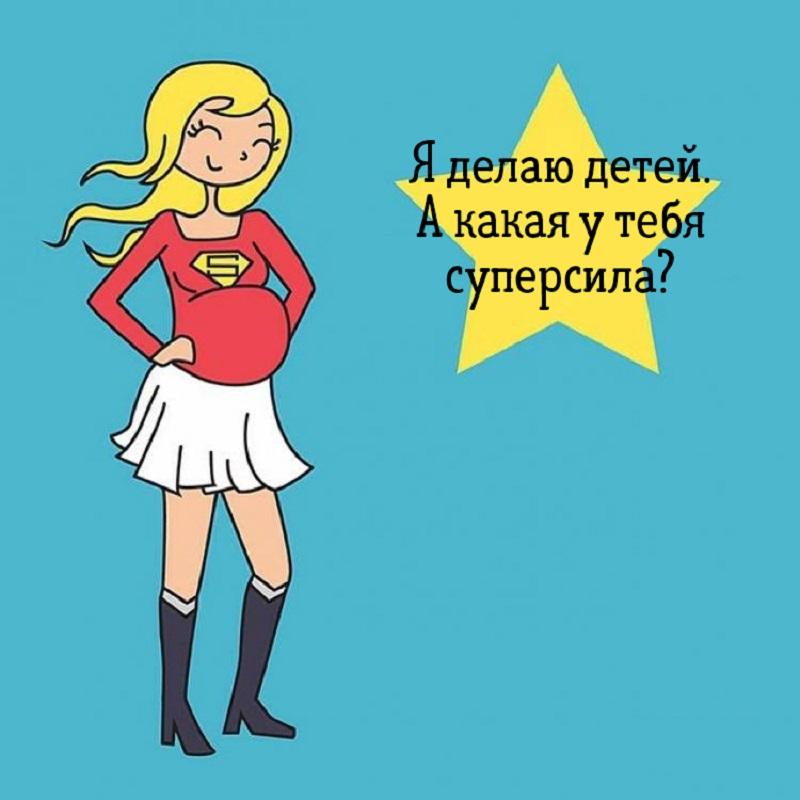 super-sila